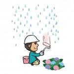 やっぱり梅雨時期は避けた方がいいでしょうか?