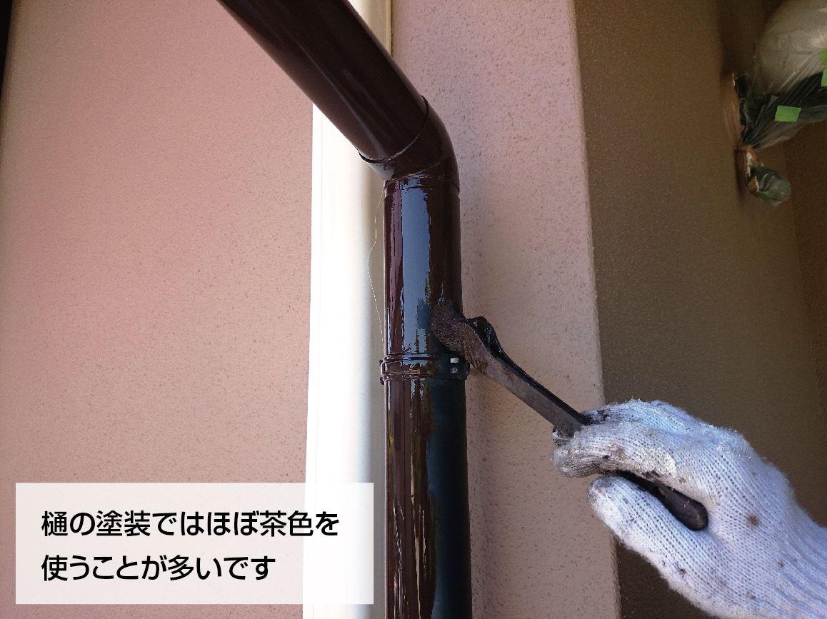 雨樋(あまどい)の塗装について