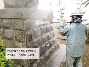 彫り文字5