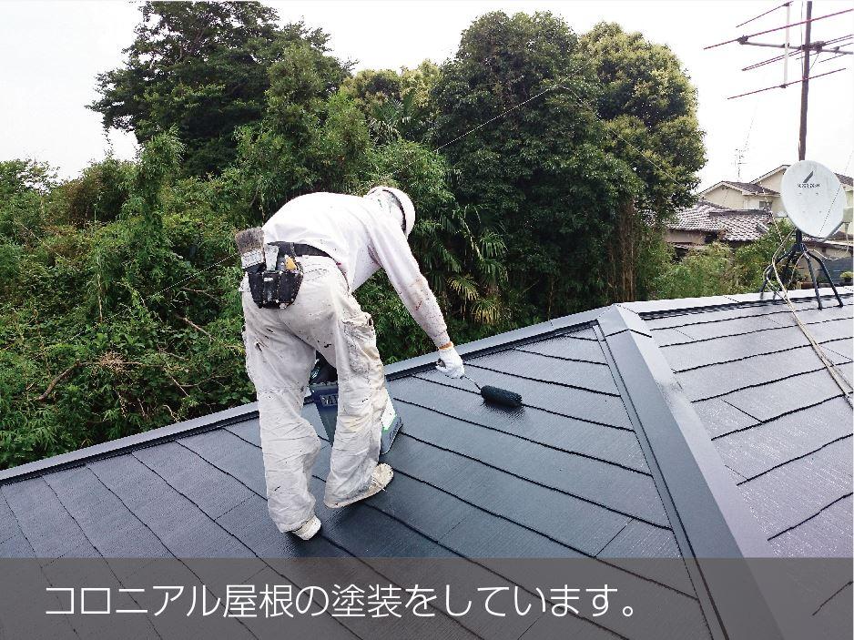 屋根塗装|屋根の塗り替えで遮熱塗装を使いました