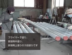配管塗装3 (640x407)
