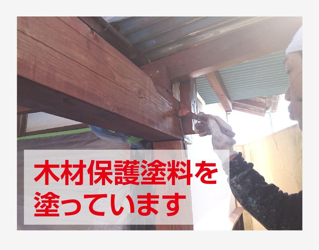 ウッドデッキ木部の塗り替え|玉名で住宅屋根外壁塗装なら西島塗装