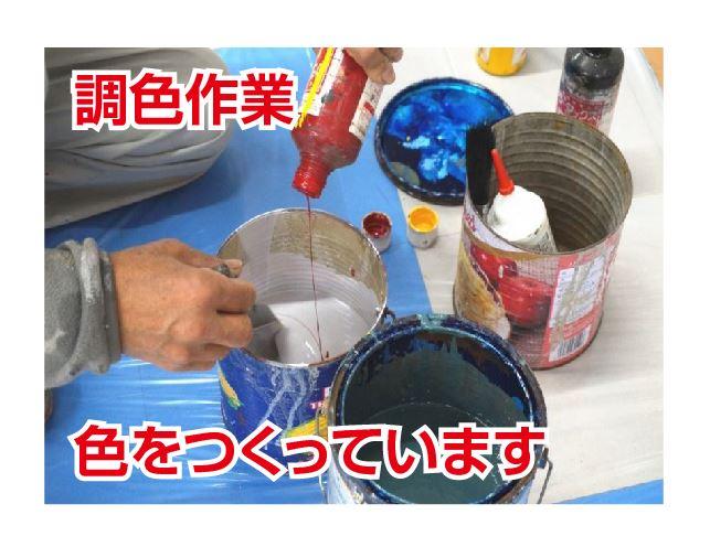 塗料の調色|ドアの塗装|玉名長洲町で家の塗り替えなら西島塗装