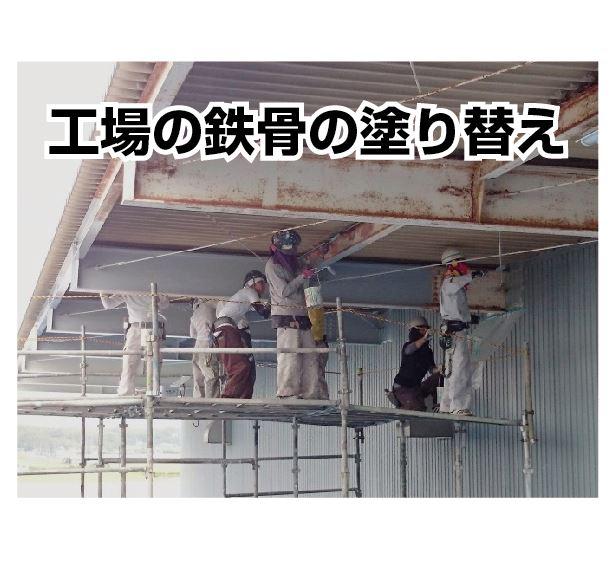 庇の軒裏面の塗り替え工事